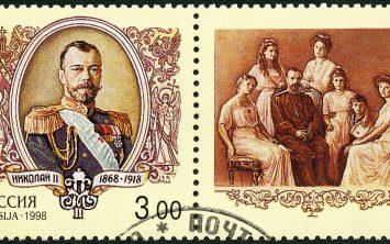 Car Nikolaj II. in Ruska dača