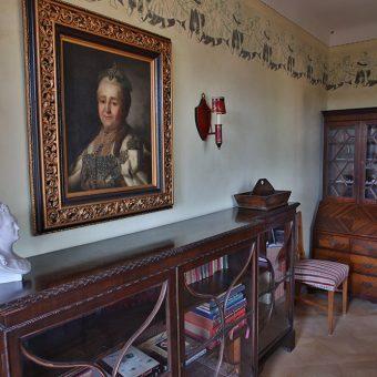 Katarina Velika v Knjižnici Ruske dače